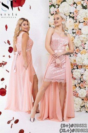 Платье со съемной юбкой 59632