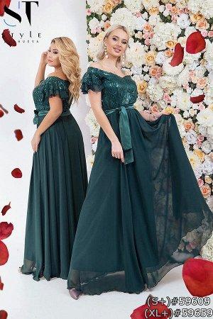 Платье 59659