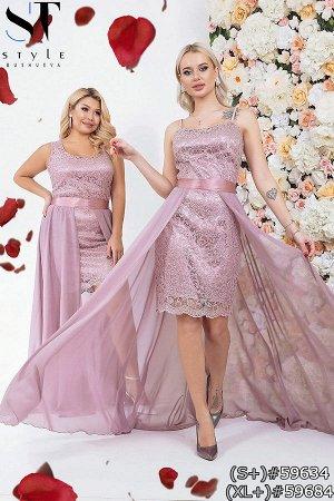 Платье со съемной юбкой 59684