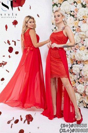Платье со съемной юбкой 59685