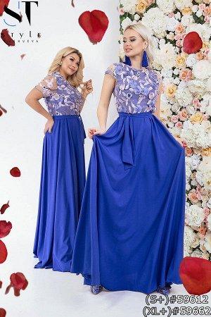 Платье 59612