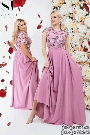 Платье 59613