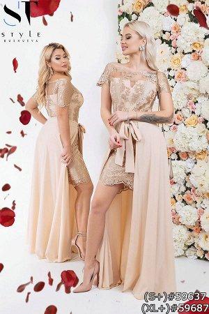 Платье со съемной юбкой 59637