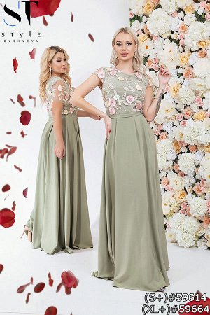 Платье 59664