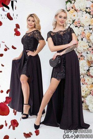 Платье со съемной юбкой 59688
