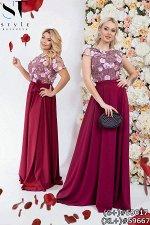 Платье 59617