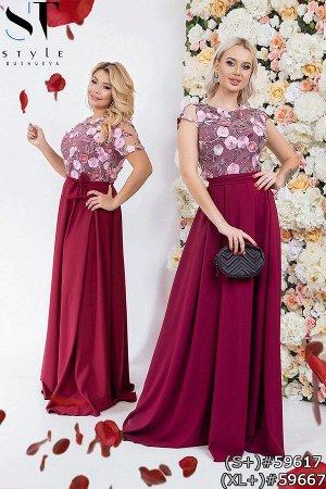 Платье 59667