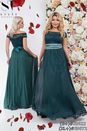 Платье 59622