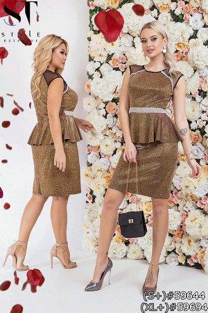 Платье 59694