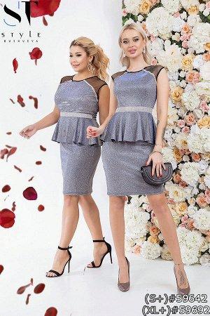 Платье 59642