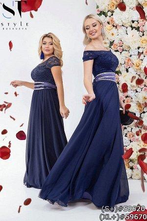 Платье 59670