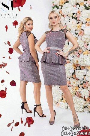 Платье 59643