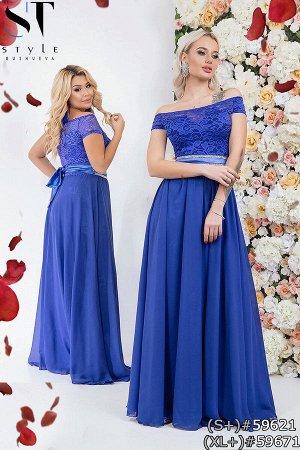 Платье 59671