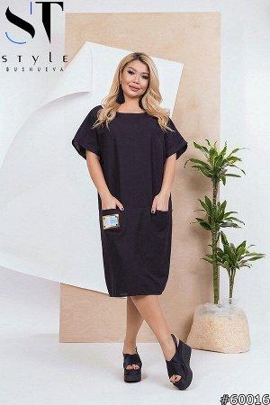 Платье 60016