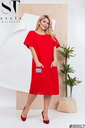 Платье 60017