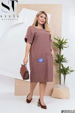 Платье 60018