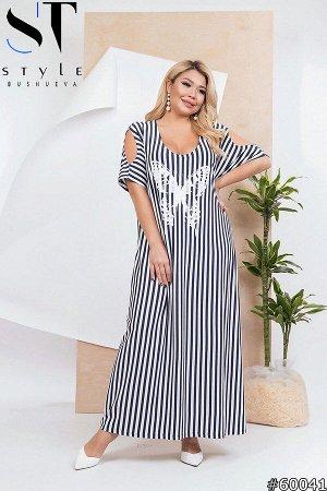 Платье 60041