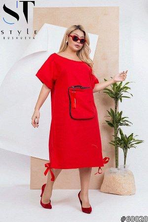 Платье 60020