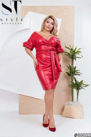 Платье 60022