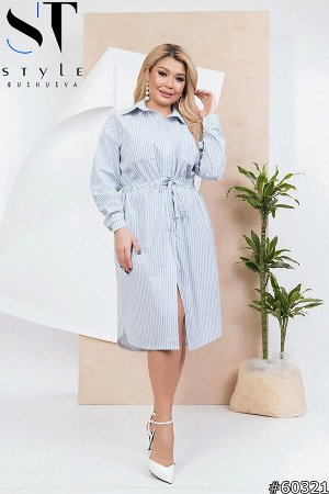 Платье-рубашка 60321