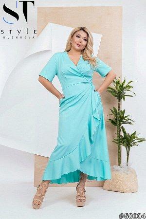 Платье 60004