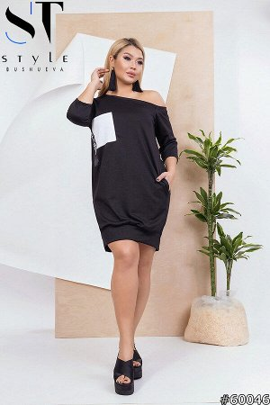 Платье-туника 60046