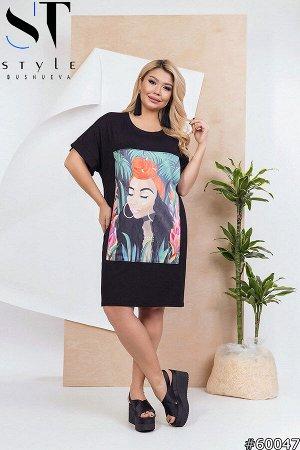 Платье-туника 60047