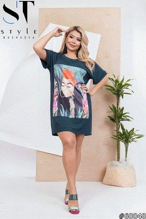 Платье-туника 60048