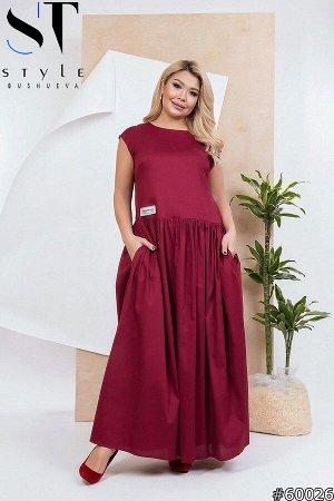 Платье 60026