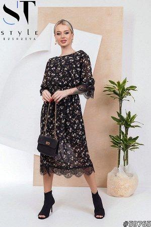 Платье 59765