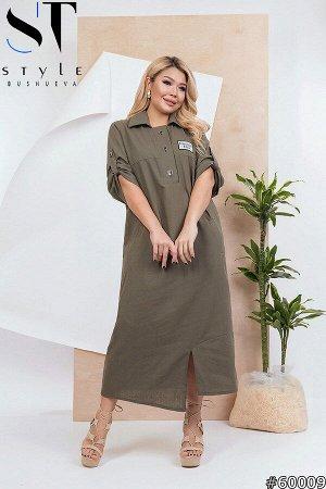 Платье 60009