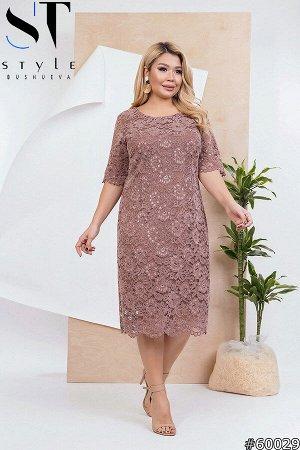 Платье 60029