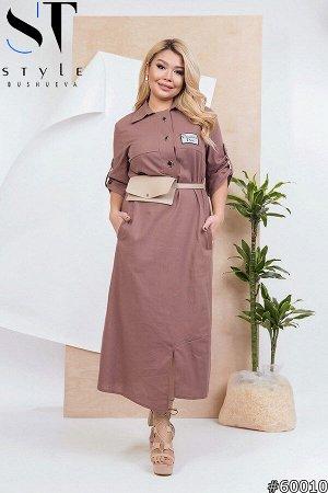 Платье 60010
