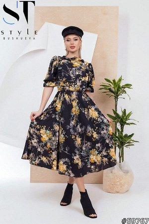 Платье 59767