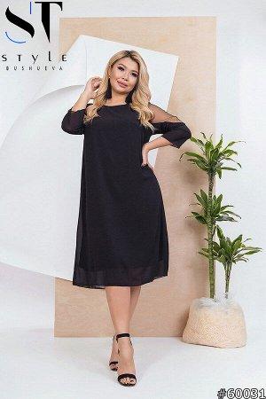 Платье 60031
