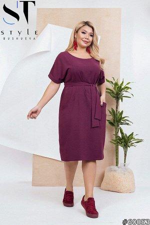Платье 60053
