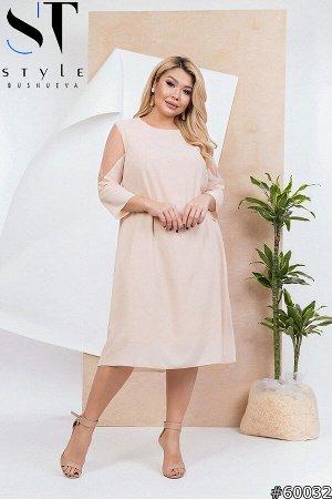Платье 60032