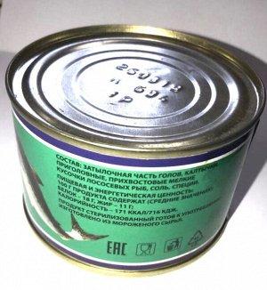 Рагу из тихоокеанских лососевых рыб натуральное в банке без ключа