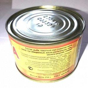 Навага обжаренная в томатном соусе в банке без ключа