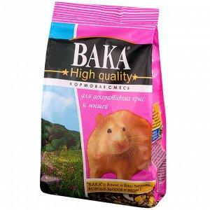 ВАКА High Quality 500г корм для крыс и мышей *10