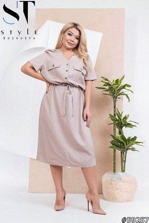 Платье 59257