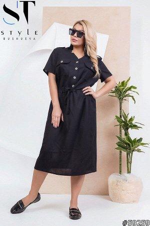 Платье 59259