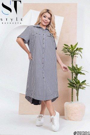 Платье 59201