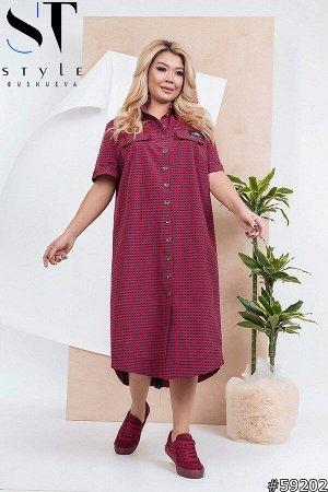 Платье 59202