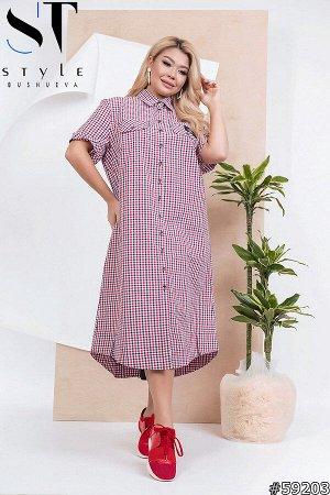 Платье 59203
