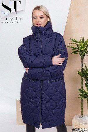 Куртка 59361