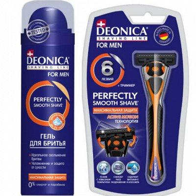 🌸FITO, Невская косметика и другие марки🌸. Большой выбор — DEONICA для мужчин. — Для тела