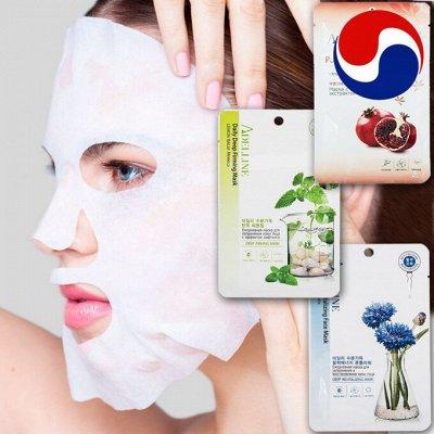 Вся Азия! Красота & здоровье! Япония, Корея, Тай! — Тканевые маски! Супер увлажнение и уход Кореи! — Для лица