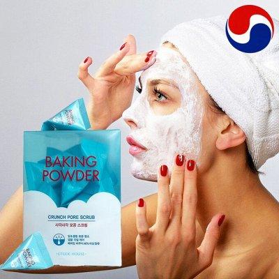Вся Азия! Красота & здоровье! Япония, Корея, Тай! — ETUDE HOUSE и 7DAYS(треугольнички). Корея — Для лица