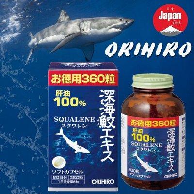 """Вся Азия! Красота & здоровье! Япония, Корея, Тай! — Витамины!""""ОРИХИРО""""!  — Витамины и минералы"""
